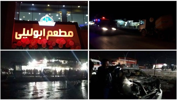 Musul'da bombalı saldırıda