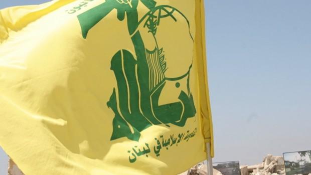 ABD, Hizbullah lideri Nasrallah'ın oğlunu 'Küresel Teröristler' listesine aldı