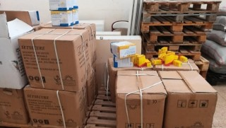 Güney Kore'den Kürdistan'a tıbbi destek