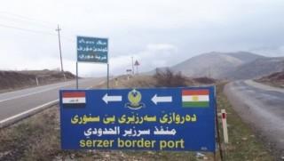 Kürdistan'la Türkiye arasında yeni sınır kapısı