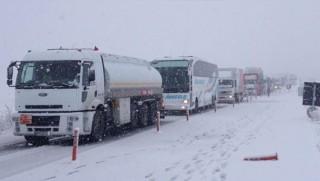 Kürt illeri için kar ve yağmur uyarısı