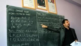 Türkiye'de Kürtçe öğretmenliğine 3 kontenjan