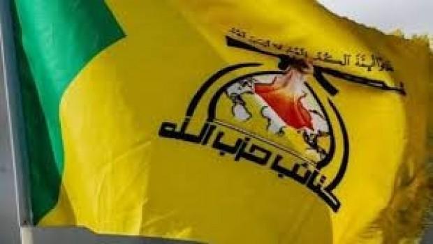 Irak Hizbullah'ından ABD'ye suçlama