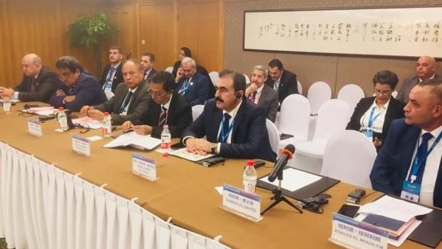 Kürt partileri Çin'de