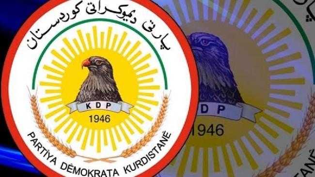KDP'den Başbakan adayı açıklaması