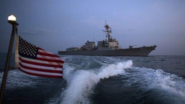 ABD Karadeniz'e savaş gemisi gönderiyor