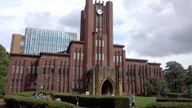 japonya Üniversitesi, Kürtçe'yi ders müfredatına aldı