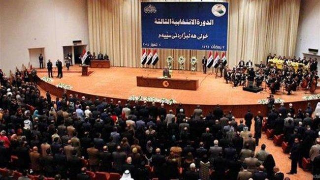 Irak'ta 3 bakan daha güvenoyu aldı