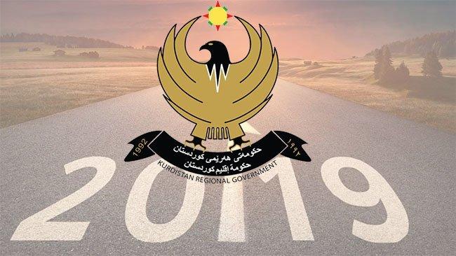 Kürdistan Bölgesi'nde yılbaşı tatili 3 gün sürecek
