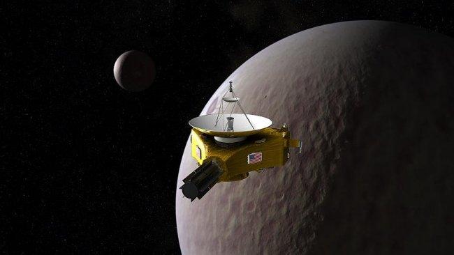 NASA Güneş Sistemi'ndeki en uzak gök cismini görüntüleyecek