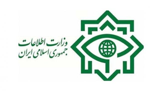 İran'a bir yaptırım da Avrupa Birliği'nden