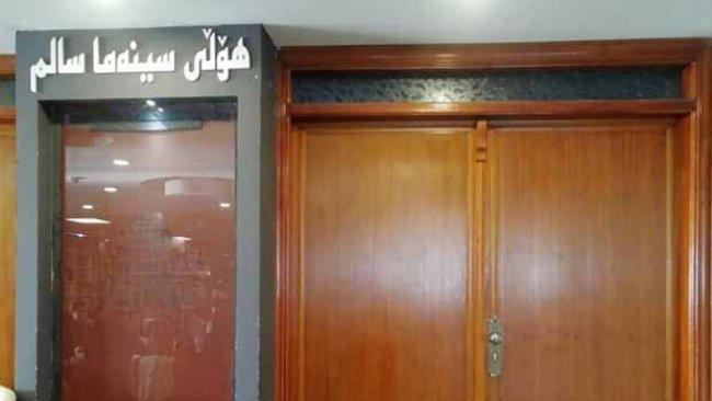 Süleymaniye'de Sakine Cansız filmini sahneleyen salon kapatıldı