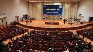 Bağdat'tan Peşmerge'ye 56 milyon dolarlık bütçe