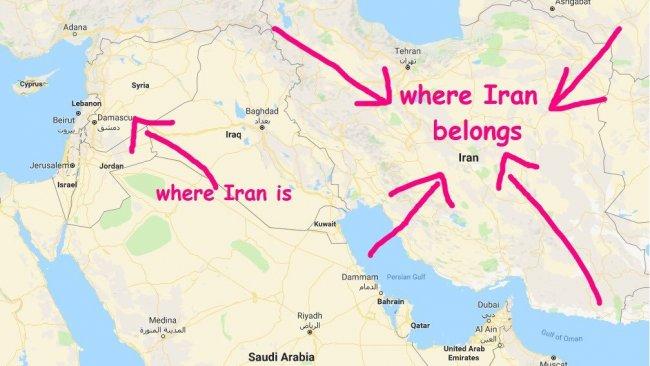 İsrail Ordusu'ndan İran'a alaylı paylaşım: Kaybolmuş görünüyorsun