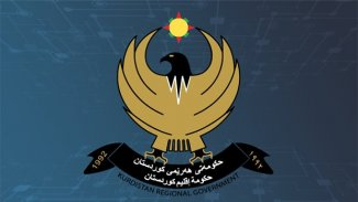 Kürdistan Bölgesi Hükümeti'nden Şiladze acıklaması