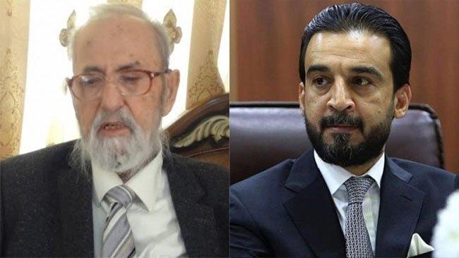 Irak Parlamento Başkanı'ndan Mir Tehsin Beg için mesaj