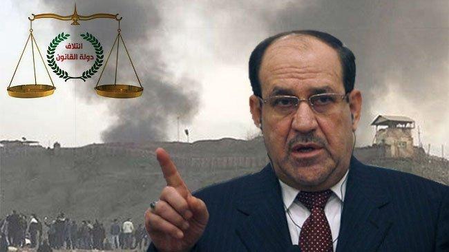 Maliki'nin partisinden Ankara'ya tepki: Irak köyünüz değil!