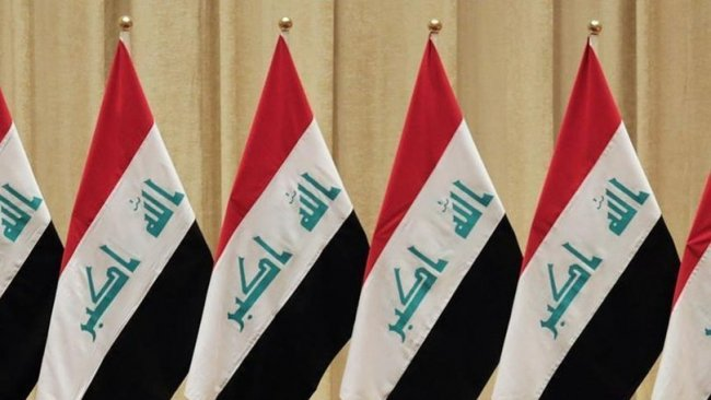 Irak Bakanlar Kurulu yarım kilo mercimeği onayladı