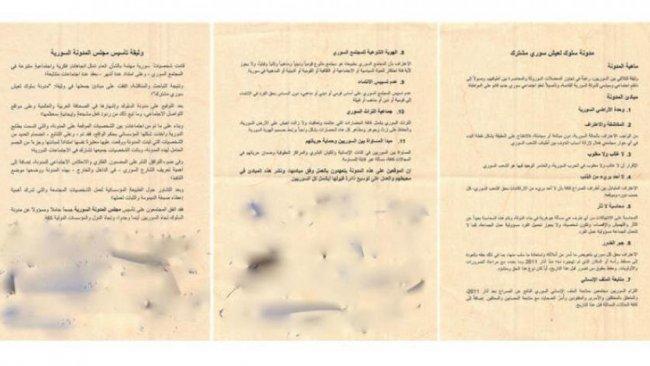 Gizli Suriye görüşmesinin 11 maddelik uzlaşma belgeleri yayınlandı