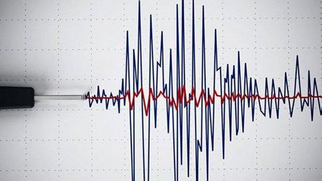 Antep'de deprem