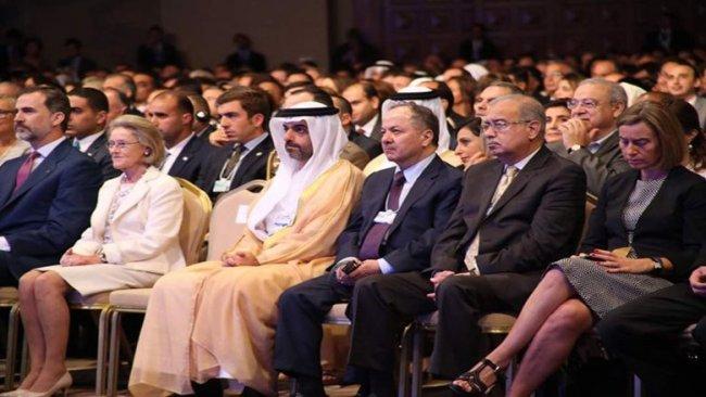 17'nci Ortadoğu ve Kuzey Afrika Ekonomik Forumu başladı