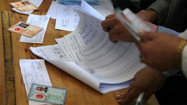 AK Parti, İstanbul'daki tüm oyların sayılması için başvurdu
