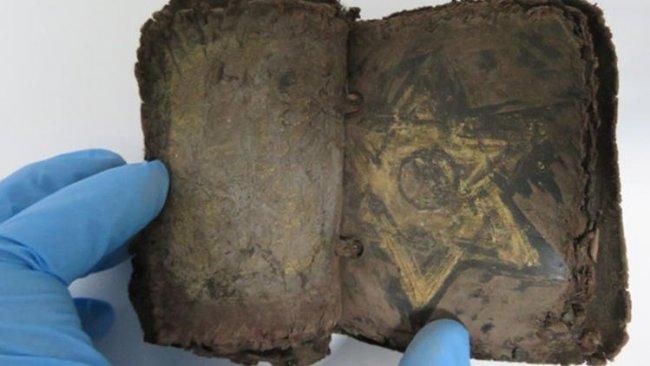 1500 yıllık 'Amuled' isimli gizemli kitap ele geçirildi