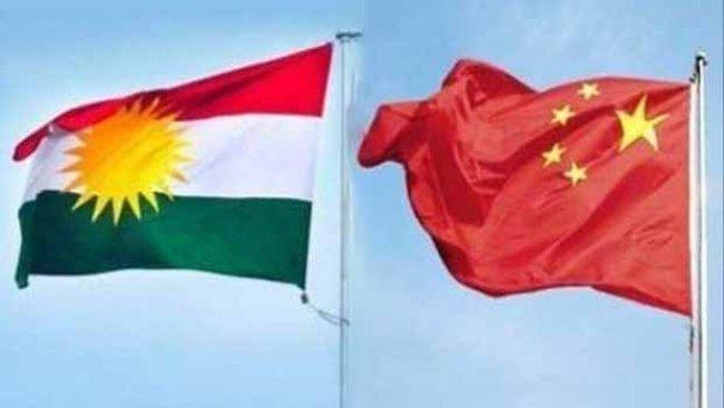 Çinli yatırımcılardan Kürdistan'a ziyaret