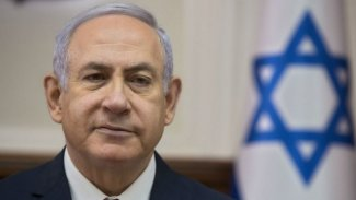 ABD'nin İran kararına Netanyahu'dan açıklama