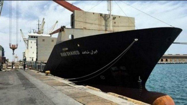 Libya, İran'a ait gemiye el koydu