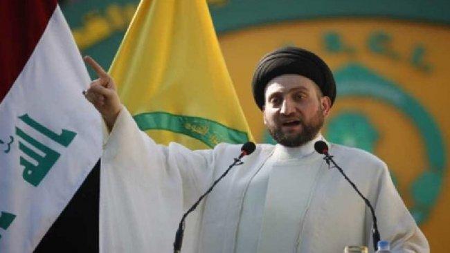 Ammar El Hakim: ABD-İran krizi yıkıcı bir savaşa neden olabilir