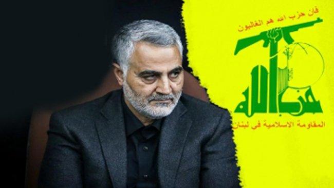 Kasım Süleymani'den Hizbullah'a: ABD'li askerleri öldürün