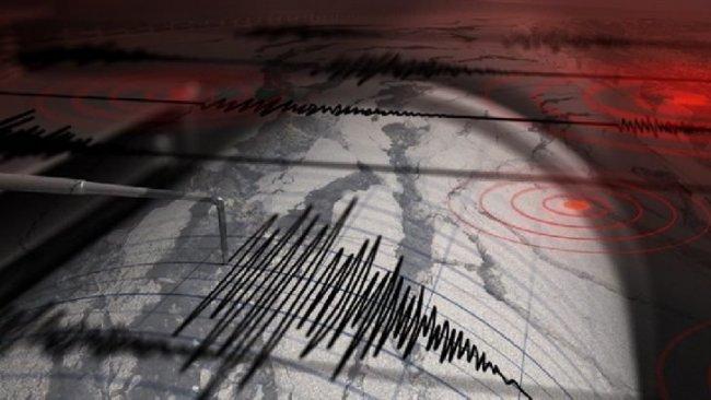 Dersim'de deprem