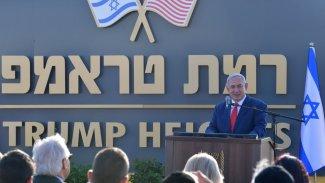 İsrail, Golan'da 'Trump Tepeleri'nin temelini attı