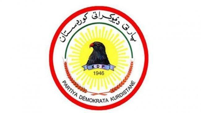 KDP'den yeni hükümet kabinesi adaylarına ilişkin açıklama