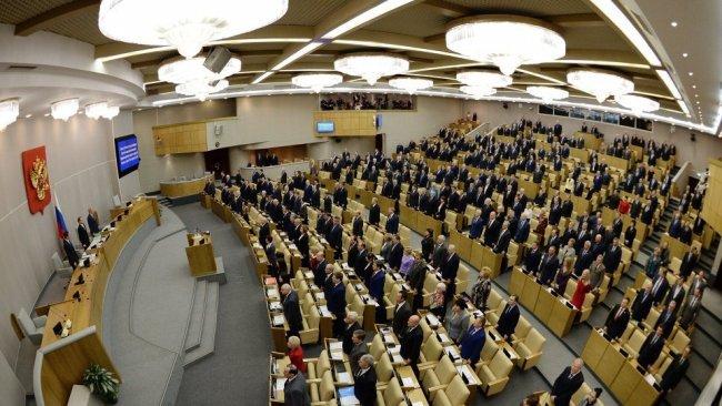 Rusya'dan INF'yi askıya almak için hazırlanan tasarıya onay