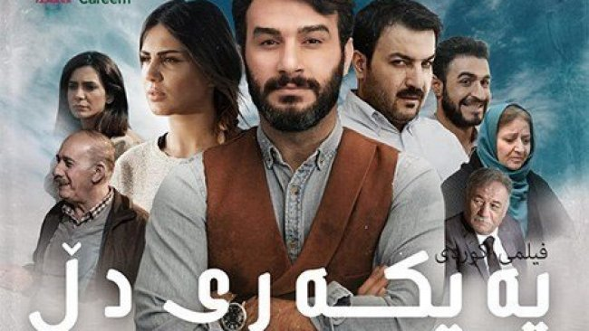 Kürt filmi rekor kırdı