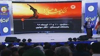 Rojhilat'ta 'Kürt Ünlüleri Kongresi' itirazlarla başlıyor
