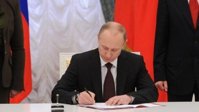 Rusya, nükleer anlaşmayı askıya aldı