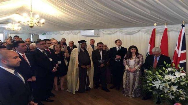 Kürt ve İngiliz siyasetçiler Londra'daki etkinlikte bir araya geldi