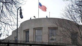 ABD Büyükelçiliğinden Erbil'deki saldırıya kınama