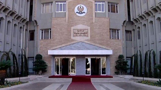 Kürdistan Bölgesi Hükümeti'nden Trabzon'daki olaya ilişkin açıklama