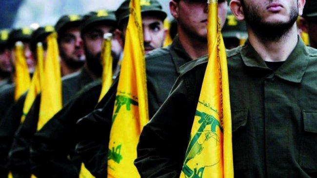 Arjantin, Hizbullah'ı 'terör örgütleri' listesine aldı