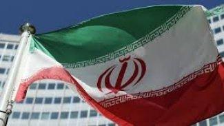 İran: CIA'ya bağlı 17 casus tutuklandı, bazıları idam edilecek