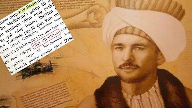 'Kürdistan' sansürüne YKY'den savunma: Günümüz Türkçesi!
