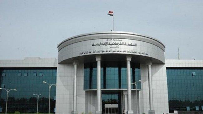 Irak Mahkemesi'nden 140'ıncı Madde kararı