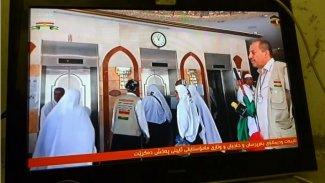 Mekke'de Kürdistan Bayrağı logolu Kürtçe televizyon kanalı açıldı