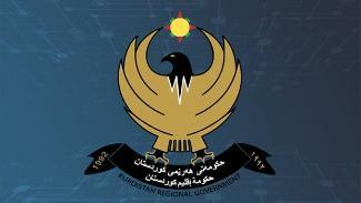 Kürdistan Bölgesi Hükümeti'nden Türkiye ve PKK'ye çağrı
