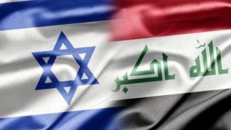 Arap siyasetçi: Anlaşma sağlanmazsa Irak ve İsrail savaşa girebilir