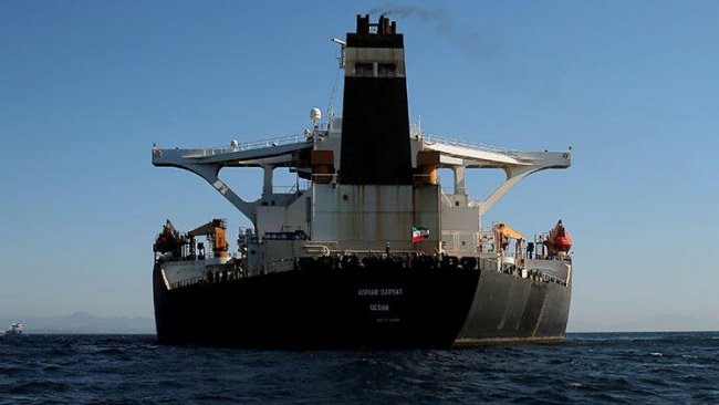ABD 'uyardı', İran tankeri Türkiye'ye gelmekten vazgeçti